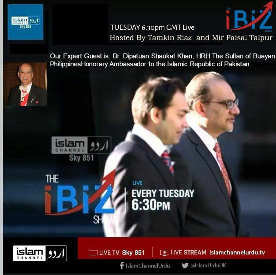 iBiz  Business Show 7