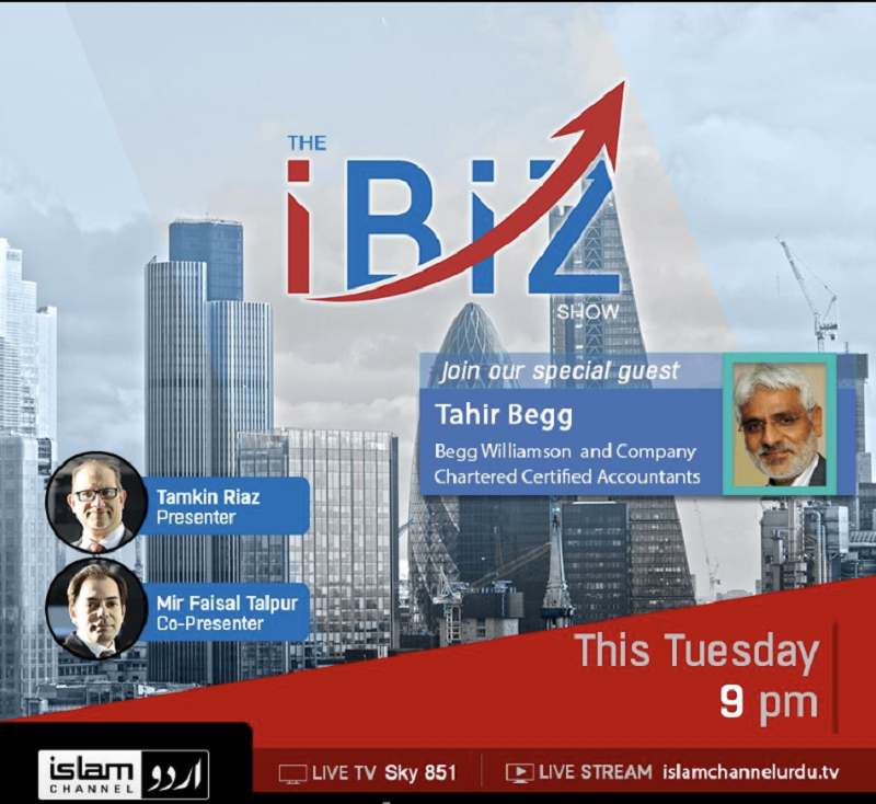 iBiz  Business Show 2
