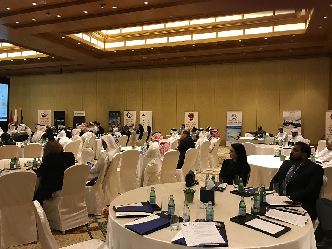 GCC Smart Cities Conference 2017 - Dubai 19